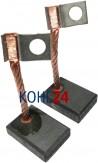 Kohlensatz für Gleichstromlichtmaschine der LJ-Serie Bosch 1107014109 1107014125 1107014135 6 Volt